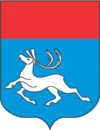 Coat of Arms of Koryakia district (Kamchatka oblast).png