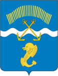 Coat of Arms of Zaozyorsk (Murmansk oblast) proposal.png