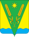 Coat of arms of Novovladimirovskaya.png
