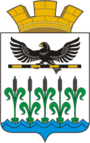 Coat of arms of Shumikha (2005).png