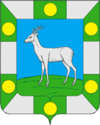 Coat of arms of Voljsky district (Samara oblast).png