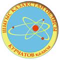 Coats of arms of Kurchatov, Kazakhstan.PNG