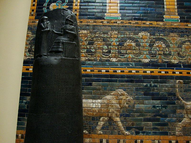 File:Code of Hammurabi 2.jpg