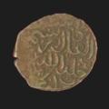 Coin of Sultan Rustam (Aq Qoyunlu).png