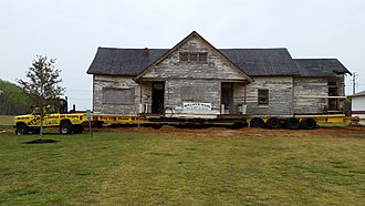 National Register of Historic Places listings in Currituck County, North Carolina - Image: Coinjock Colored School