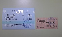 回数 券 jr 鉄道のご案内 トクトクきっぷ:JRおでかけネット