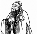 Confucius 03 cropped.png