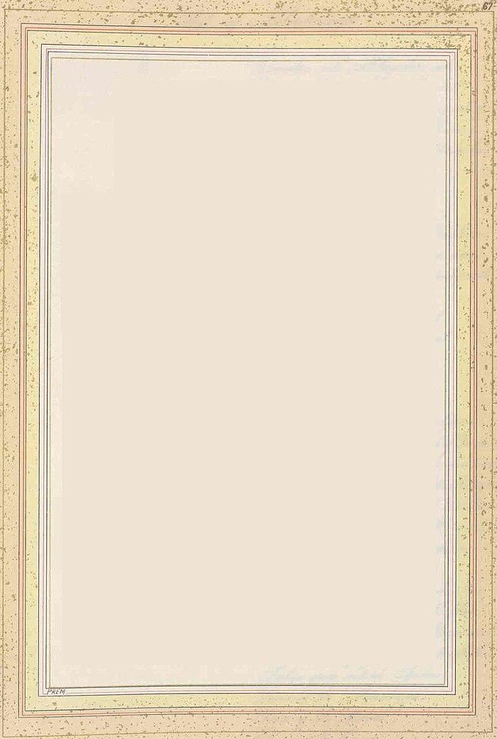 Constitution of India (calligraphic) 141.jpg