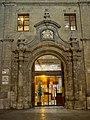 Convento de San Agustín-Zaragoza - PC302098.jpg