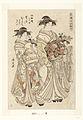 Courtisane Hitomachi uit het Tsutaya huis met haar kamuro Sanae en Matsuyo-Rijksmuseum RP-P-1968-278.jpeg