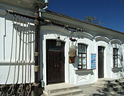 Crimea Feodosia AS Green museum Galerejna st 10-1.jpg
