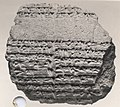 Cuneiform cylinder- inscription of Nebuchadnezzar II commemorating the reconstruction of Etemenanki, the ziggurat at Babylon MET ME86 11 284.jpg