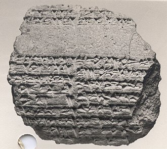 Babylon - Cuneiform cylinder from reign of Nebuchadnezzar II honoring the exorcism and reconstruction of the ziggurat Etemenanki by Nabopolassar.