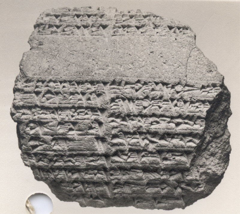 Cuneiform cylinder- inscription of Nebuchadnezzar II commemorating the reconstruction of Etemenanki, the ziggurat at Babylon MET ME86 11 284