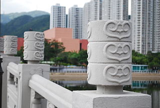 Lek Yuen Bridge Bridge in Hong Kong