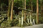 Dai Jingu(Cha Soumei)-Shrine in Yuyadani, Ujitawara, Kyoto August 5, 2018 08.jpg