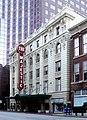 Dallas Majestic Theatre front.jpg