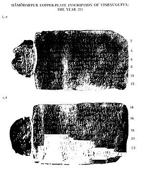 Vishnugupta (Gupta Empire) - Image: Damodarpur copper plate of Vishnugupta Year 224 = 542 543 CE