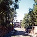 Dans les hauteurs de Tananarive (3201313412).jpg
