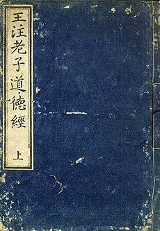 Tao Te Ching Wikipédia A Enciclopédia Livre