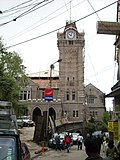 Darjeeling Clock tower (7168742033).jpg