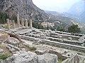 Delphoi - panoramio.jpg