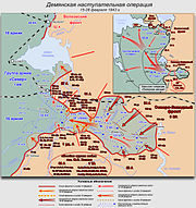 Demyansk 1943
