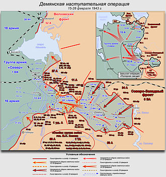 370th Rifle Division (Soviet Union) - Soviet positions at Demyansk, spring 1943. The 370th was in the 11th Army sector to the west of the German salient