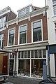 Den Haag - Noordeinde 158.JPG