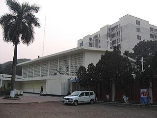 Roman Catholic Archdiocese of Dhaka