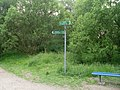 Directional signs in Mugdock Country Park - geograph.org.uk - 1375802.jpg