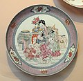 Dish, China, Ch'ing Dynasty, early 1800s, famille rose porcelain with overglaze polychrome enamels - George Walter Vincent Smith Art Museum - DSC03861.JPG