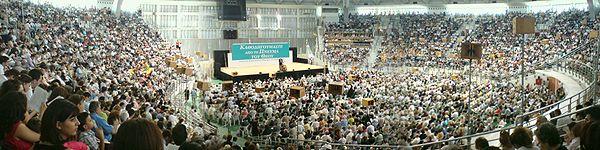 """Panoramabillede af et stævne i """"Palais de Sport"""" i Thessaloniki ."""