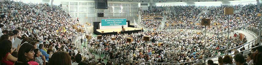 District Convention of Jehovah's Witnesses in Thessaloniki 2008.jpg