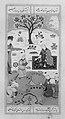 Divan (Collected Works) of Jami MET 44911.jpg