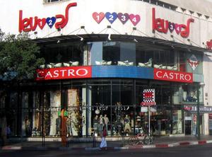 Castro (clothing) - Castro flagship store at Dizengoff Center, Tel Aviv