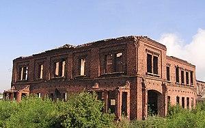 John Hughes (businessman) - Same house in Donetsk, 2006