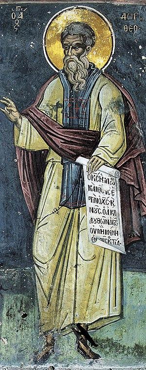 Dorotheus of Gaza - Anonymous painting of St. Dorotheus of Gaza, from Mount Saint Dionysius, Mount Athos, 1547