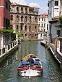 Dorsoduro, 30100 Venezia, Italy - panoramio (198).jpg