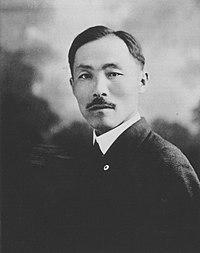 Dosan Ahn Chang-ho in 1920s.jpg