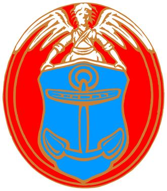 Dragør Municipality - Image: Dragør Kommune sjield