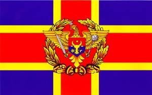 Ministry of Defense (Moldova)