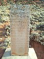 Dull Knife Battlefield Marker.jpg