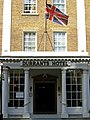 Durrants Hotel, Marylebone - geograph.org.uk - 989136.jpg