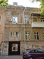 Dvoryanska St., 25-3.JPG