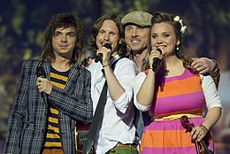 ESC2014 - Latvia 12 (crop).jpg