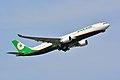 EVA Air, Airbus A330-300 B-16337 NRT (36864186945).jpg