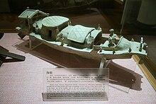 Rudder - Wikipedia