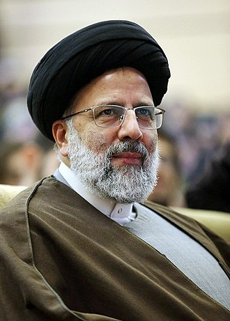 Chief Justice of Iran - Image: Ebrahim Raisi 2018