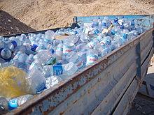 Bildergebnis für مكائن تدوير النفايات